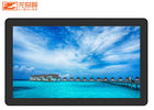 50000h 450nit TFT LCD Capacitive Android Interactive Touch Screen LCD Display